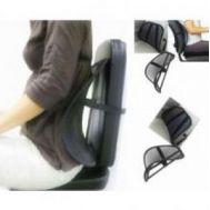 Husa scaun suport lombar