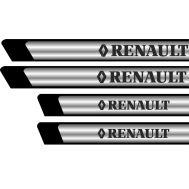 Set protectii praguri CROM - Renault