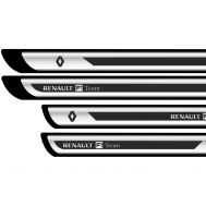 Set protectii praguri CROM - Renault (V2)
