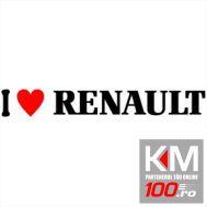 I Love Renault