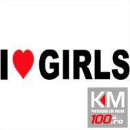 I Love Girls