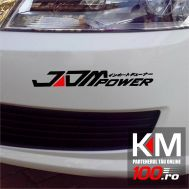 Sticker JDM Power