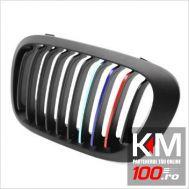 Sticker auto pentru grila aer model BMW ///M Power (3 buc - 35cm x 1cm)