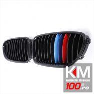 Sticker auto pentru grila aer model BMW ///M Power (3 buc - 35cm x 7cm)